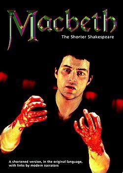 The Cause Of Evil Macbeth Essay - Free Essay Example
